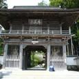 29番札所 「大日寺」