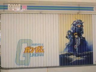 上井草駅はガンダムだらけ