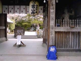 一番札所 霊山寺