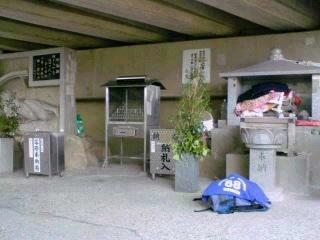 お遍路 38日目 43番札所 〜 大洲市 「十夜橋」