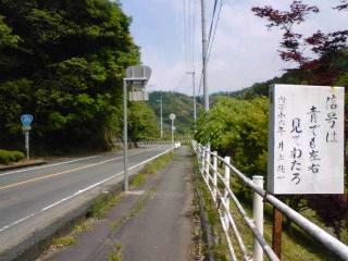 お遍路 39日目 大洲市 〜 内子町小田