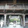 1番札所「霊山寺」