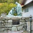 衛門三郎の像 (杖杉庵)