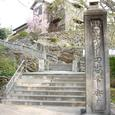 14番札所 常楽寺