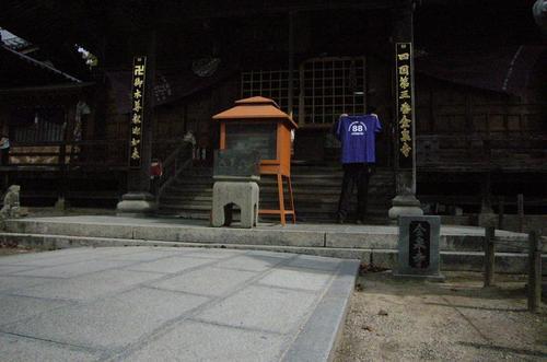 3番札所「金泉寺」
