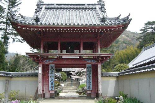 4番札所「大日寺」
