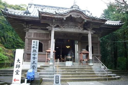 八番札所 熊谷寺