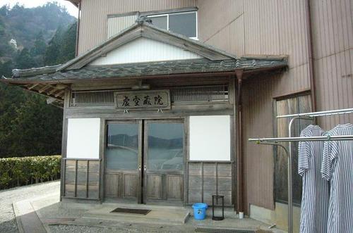 ●  お遍路 5日目 12番札所 焼山寺(宿坊泊)