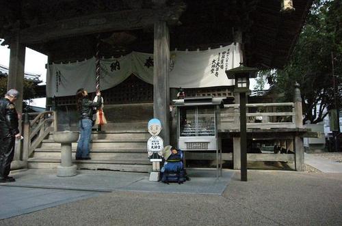 13番札所 大日寺