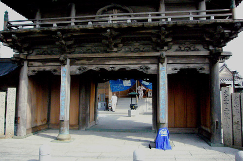 16番札所 観音寺