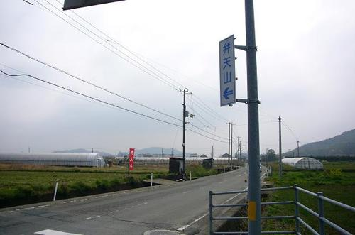 日本一低い山「弁天山」