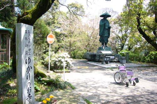 弘法大師の母親ゆかりの地